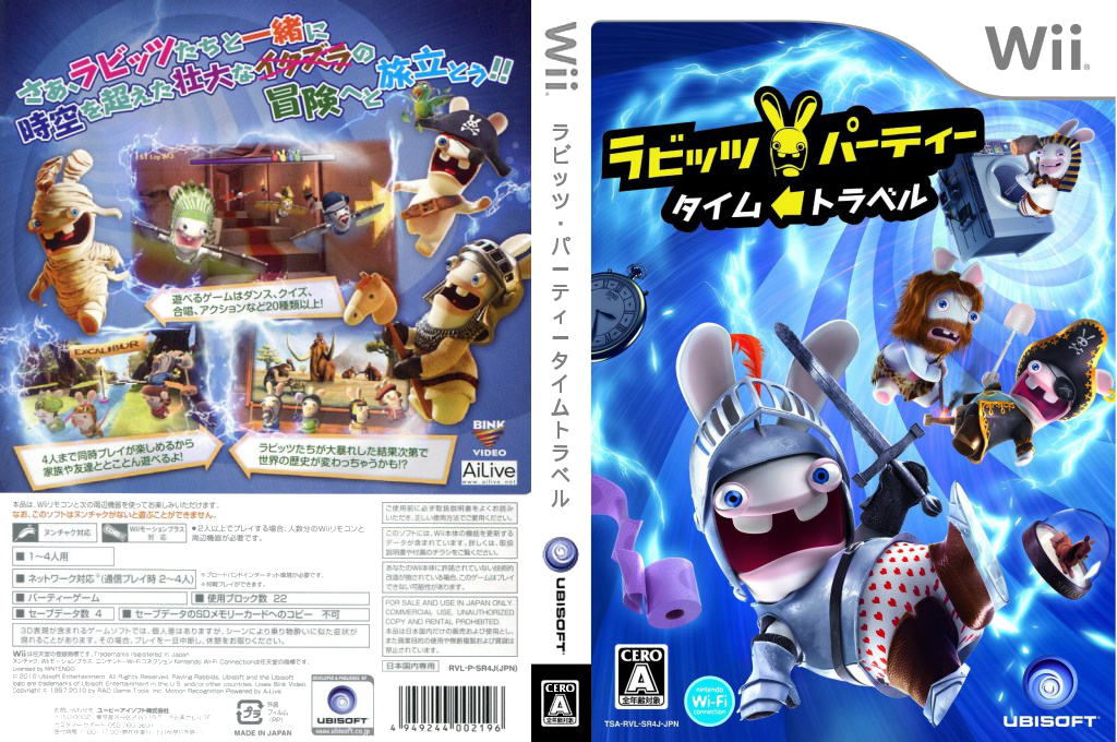 ラビッツ・パーティー タイムトラベル Wii coverfullHQ (SR4J41)
