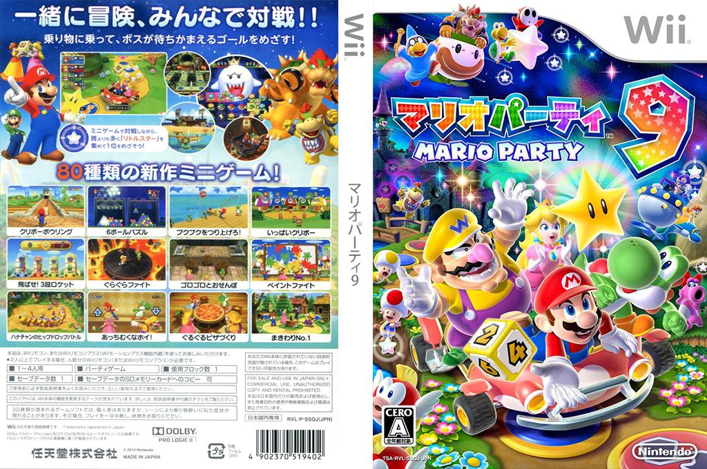 マリオパーティ9 Wii coverfullHQ (SSQJ01)