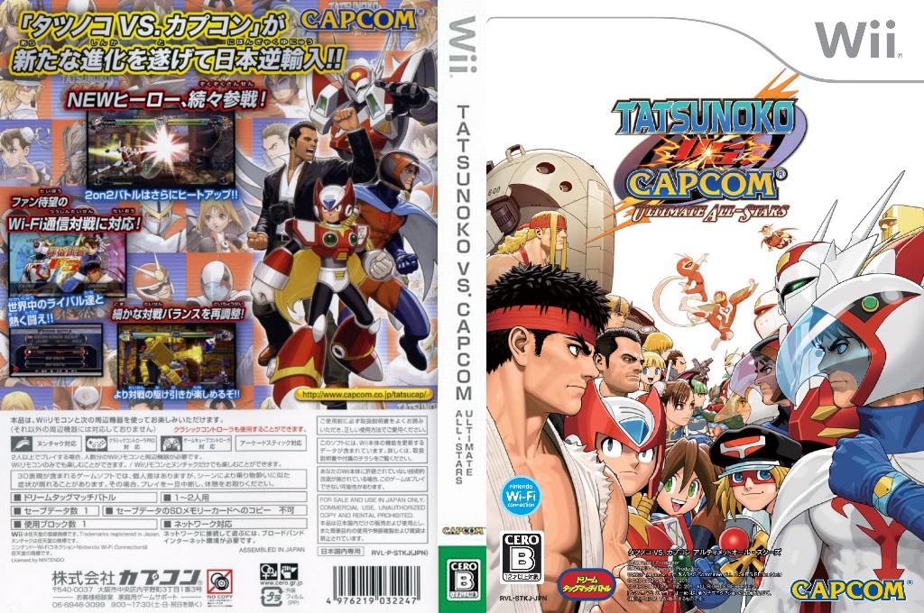 タツノコ VS.カプコン アルティメットオール・スターズ Wii coverfullHQ (STKJ08)