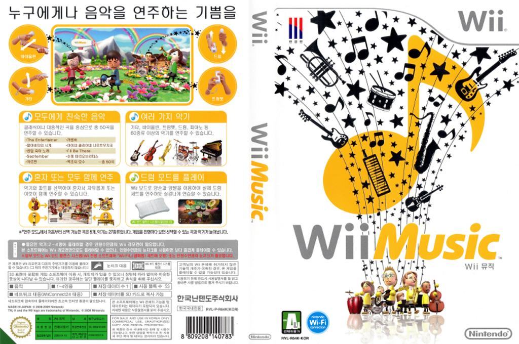 위 뮤직 Wii coverfullHQ (R64K01)