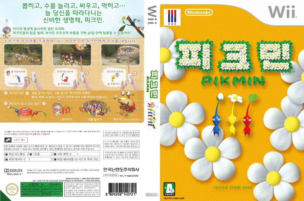 피크민 Wii coverfullHQ (R9IK01)