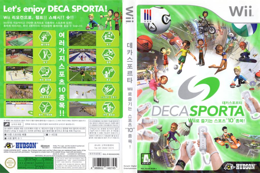 데카스포르타 Wii로 즐기는 스포츠 Wii coverfullHQ (RDXKA4)