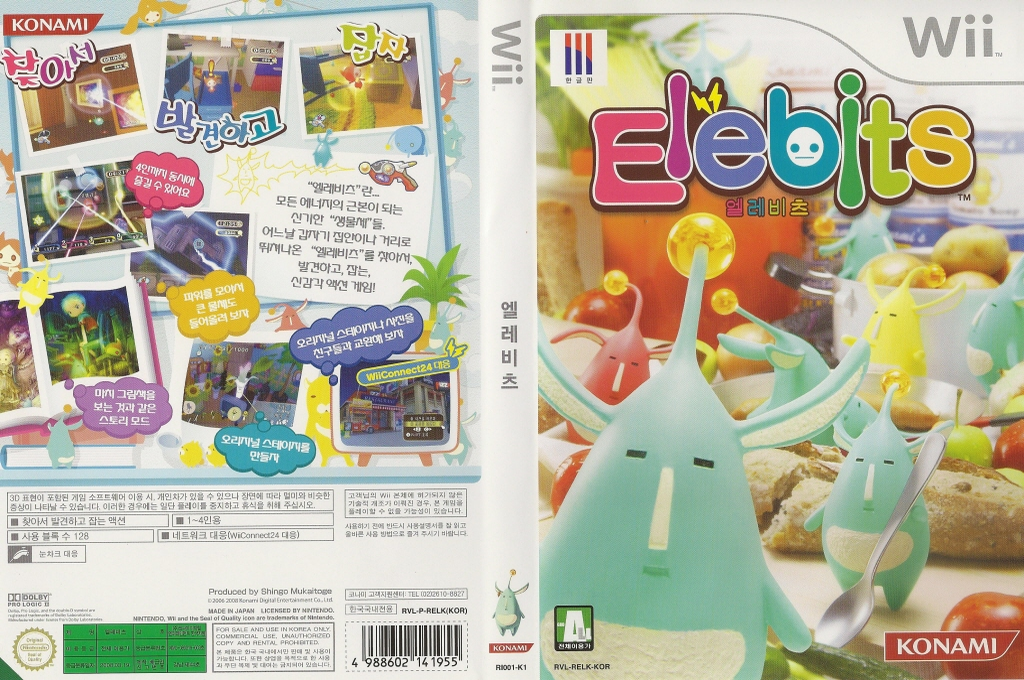 엘레비츠 Wii coverfullHQ (RELKA4)