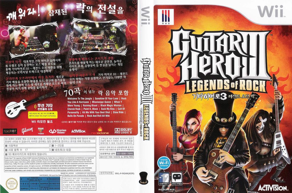 기타히어로3: 레전드 오브 락 Wii coverfullHQ (RGHK52)