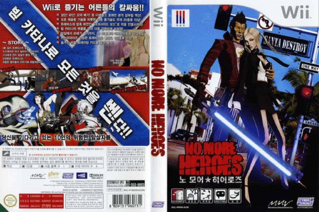 노 모어 히어로즈 Wii coverfullHQ (RNHK8M)