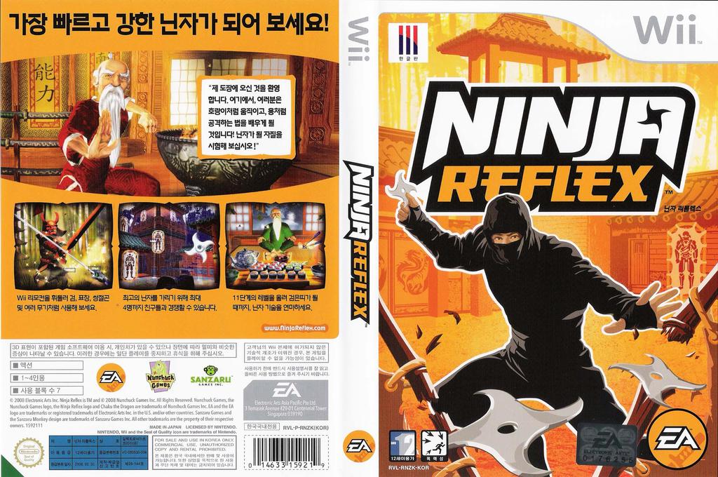 닌자 리플렉스 Wii coverfullHQ (RNZK69)