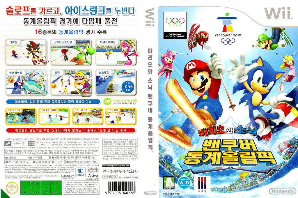 마리오와 소닉 밴쿠버 동계올림픽 Wii coverfullHQ (ROLK01)