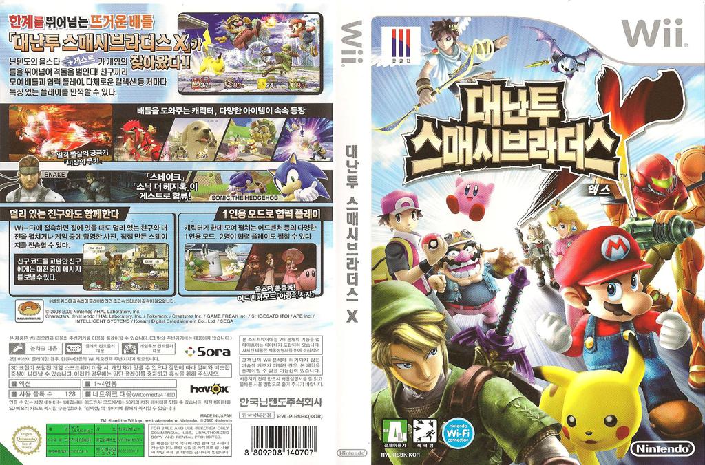 대난투 스매시 브라더스 Wii coverfullHQ (RSBK01)