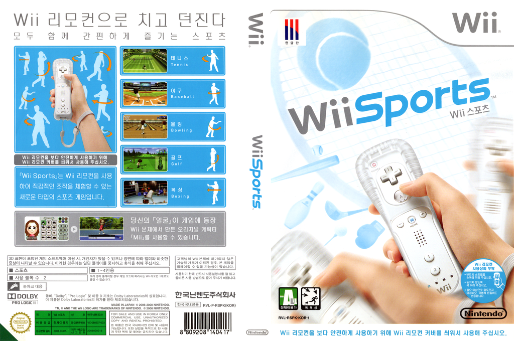 Wii 스포츠 Array coverfullHQ (RSPK01)