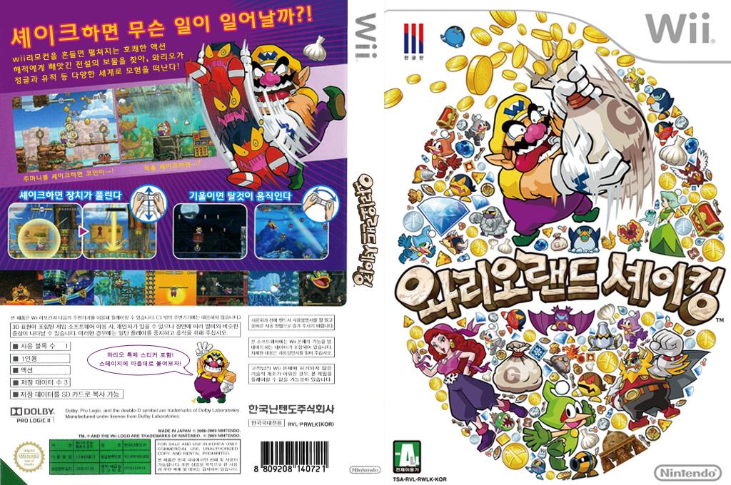 와리오 랜드 쉐이킹 Wii coverfullHQ (RWLK01)