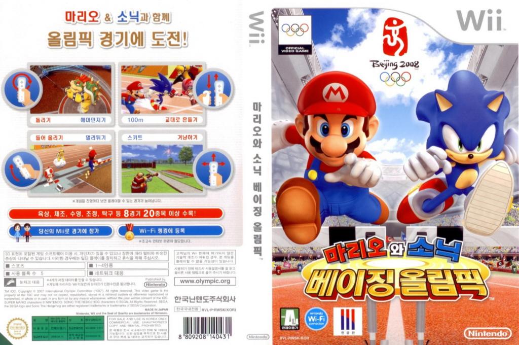 마리오와 소닉 베이징 올림픽 Wii coverfullHQ (RWSK01)