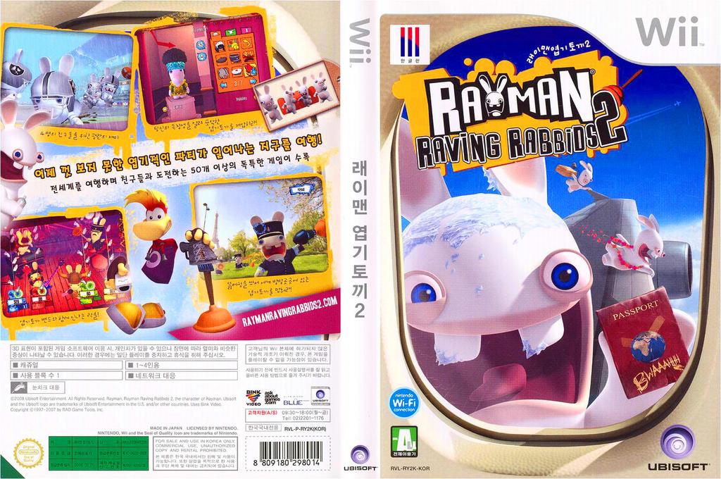 래이맨 엽기토끼 2 Wii coverfullHQ (RY2K41)