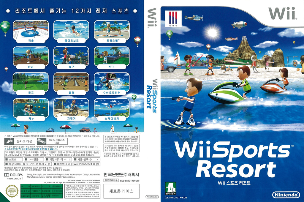 위 스포츠 리조트 Wii coverfullHQ (RZTK01)