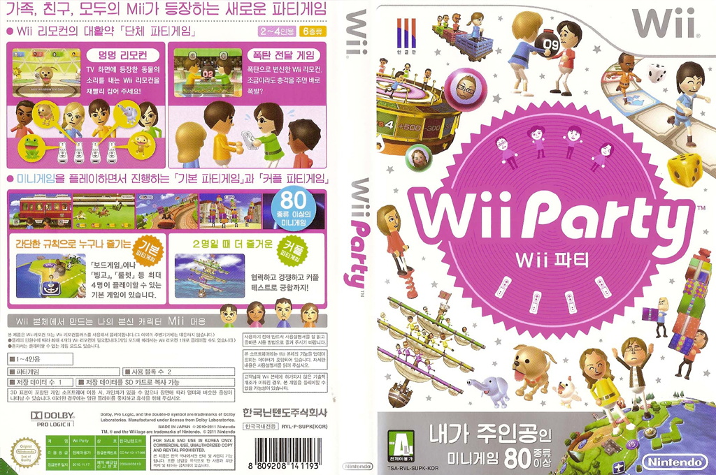 wii 파티 Array coverfullHQ (SUPK01)