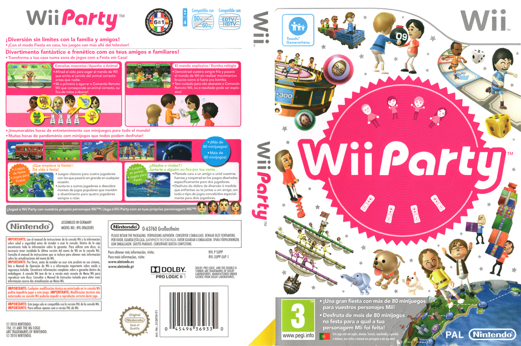 Wii coverfullHQ (SUPP01)