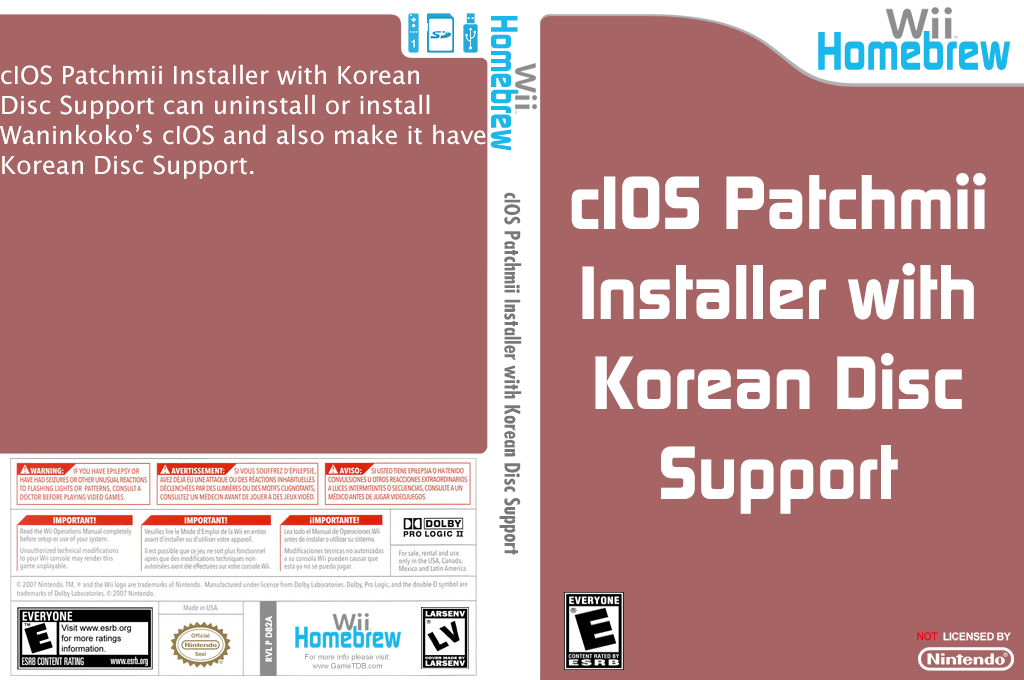 cIOS Patchmii Installer with Korean Disc Support Wii coverfullHQ (D82A)