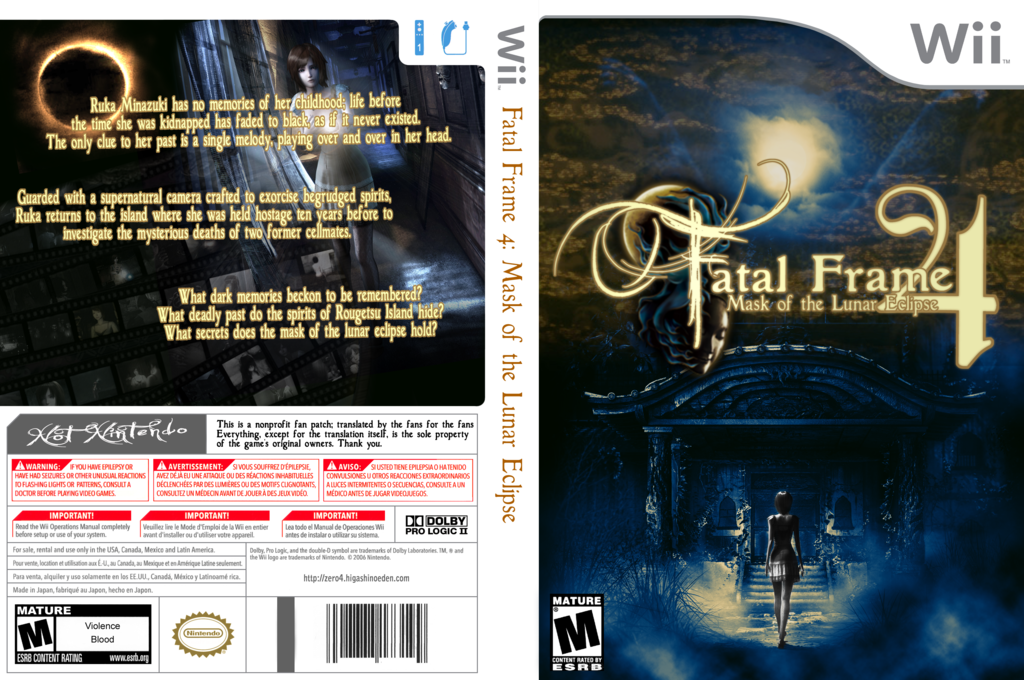 Fatal Frame 4: Mask of the Lunar Eclipse Wii coverfullHQ (FF4ENG)