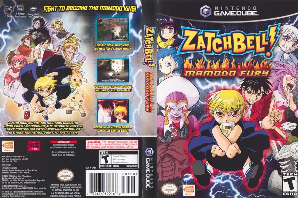 Zatch Bell! Mamodo Fury Wii coverfullHQ (GABEAF)