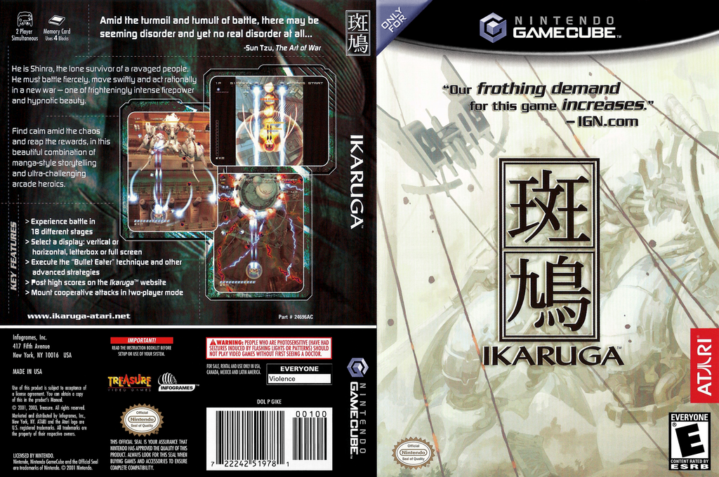 Ikaruga Array coverfullHQ (GIKE70)