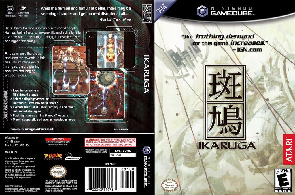 Ikaruga Wii coverfullHQ (GIKE70)