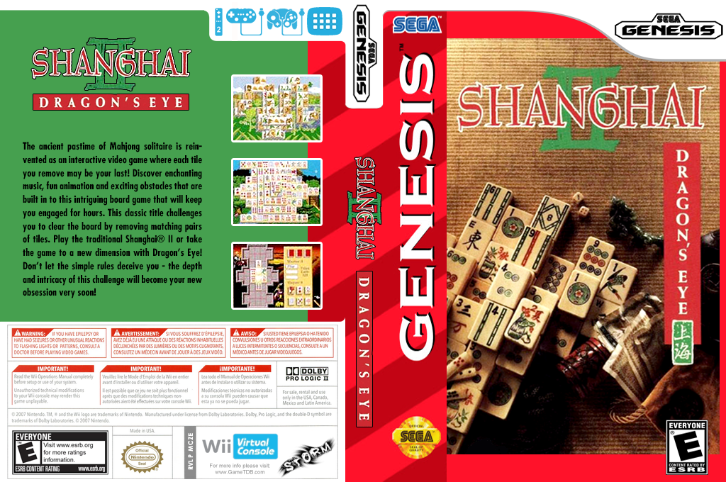 Shanghai II: Dragon's Eye Wii coverfullHQ (MCZE)