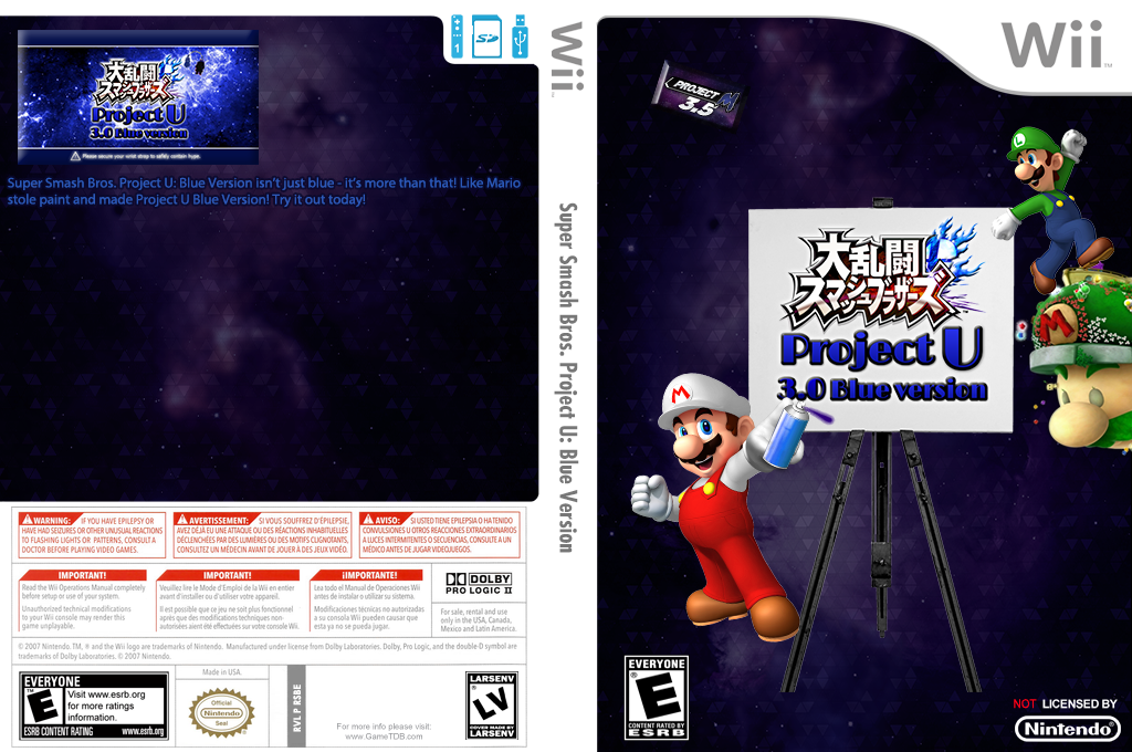Super Smash Bros. Project U: Blue Version Wii coverfullHQ (RSBE34)