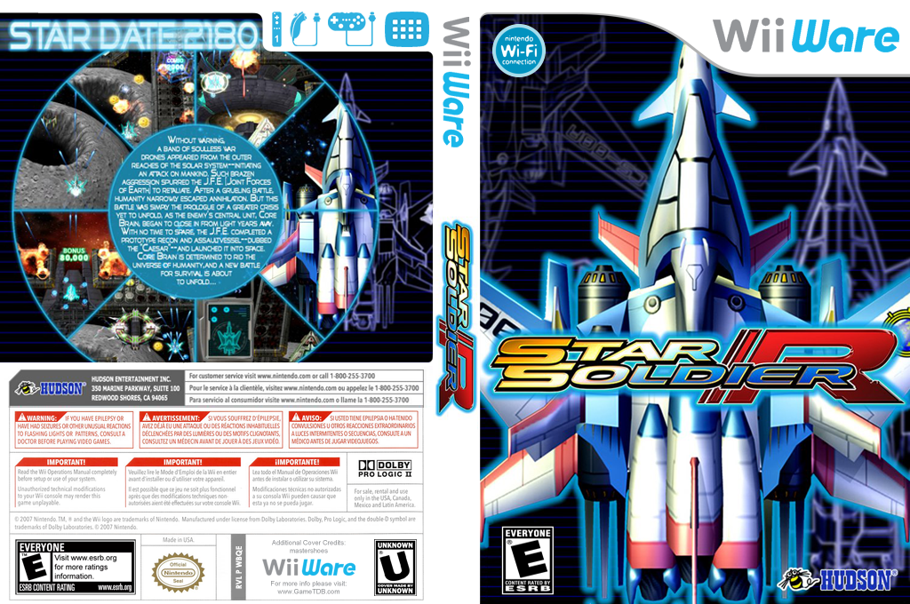 Star Soldier R Wii coverfullHQ (WBQE)
