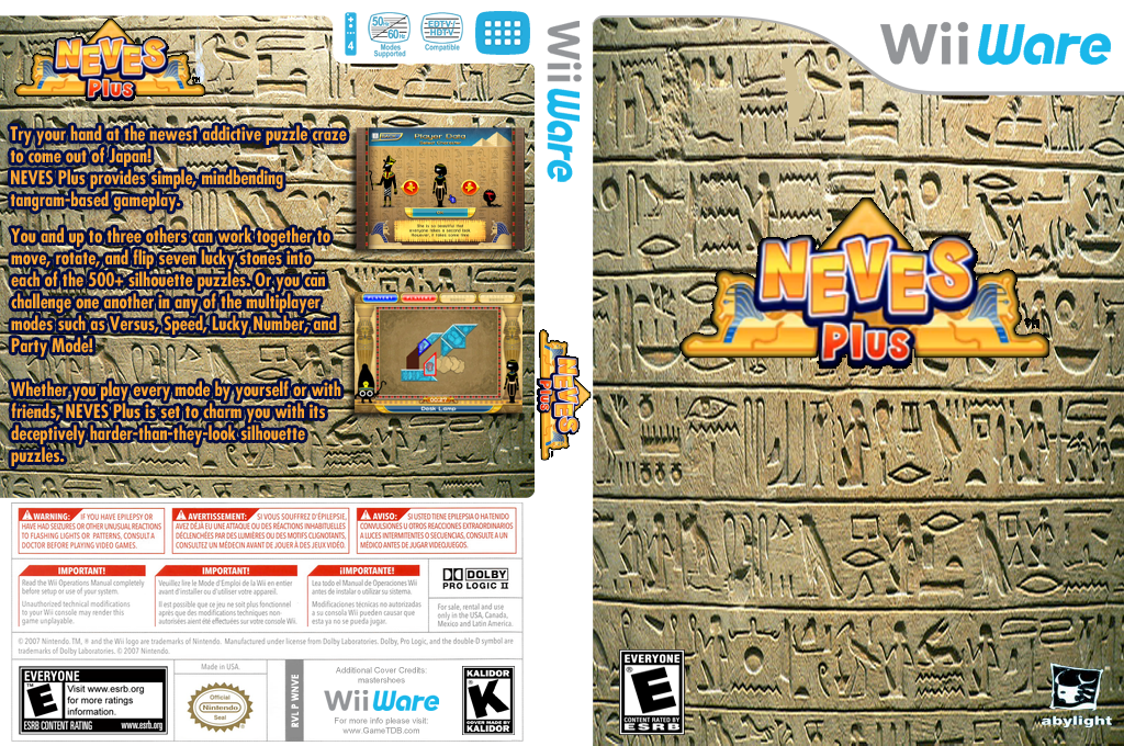 Neves Plus Wii coverfullHQ (WNVE)