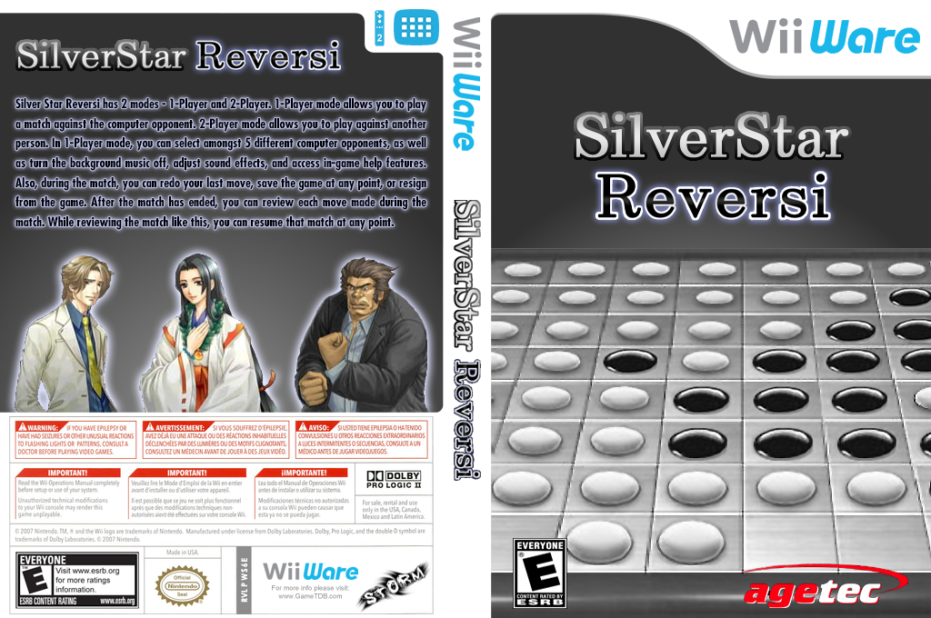 Silver Star: Reversi Wii coverfullHQ (WS6E)