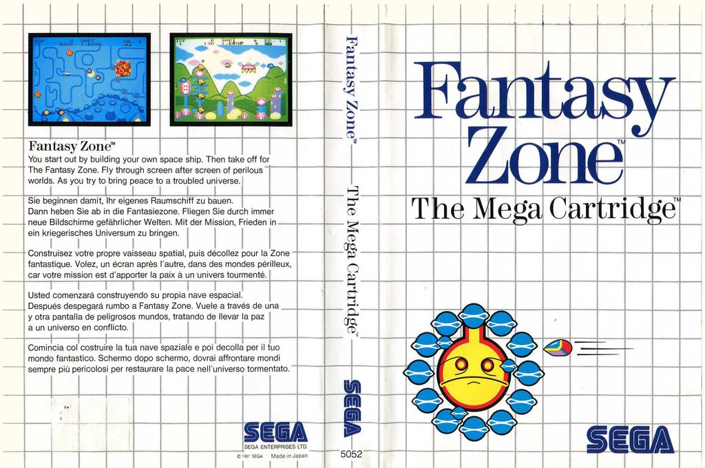 Fantasy Zone Wii coverfullHQ2 (LABP)