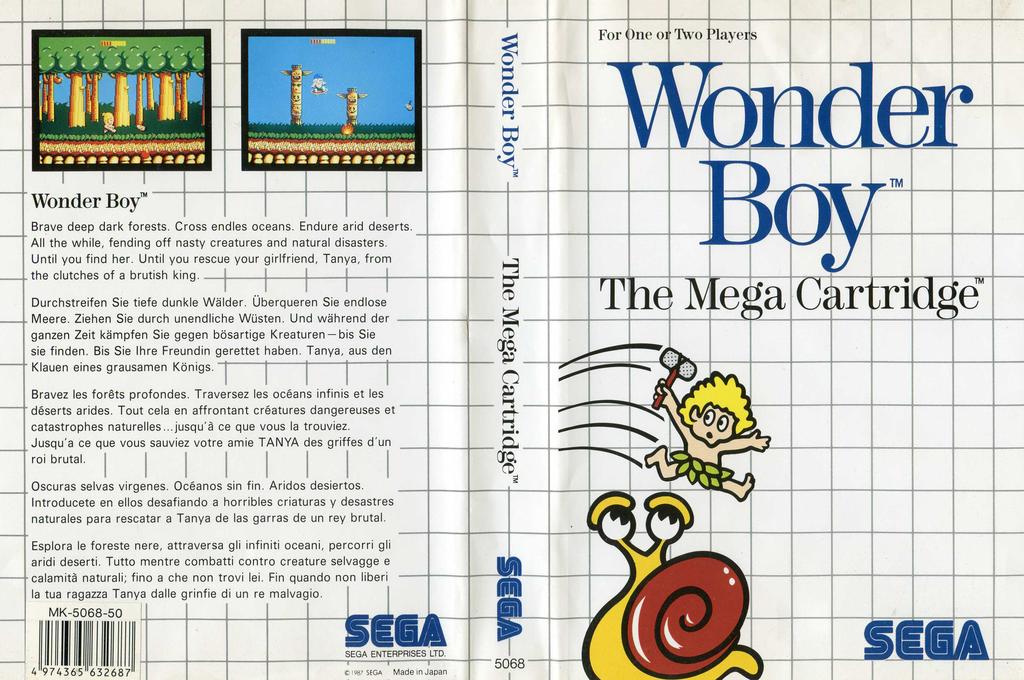 Wonder Boy Wii coverfullHQ2 (LACP)