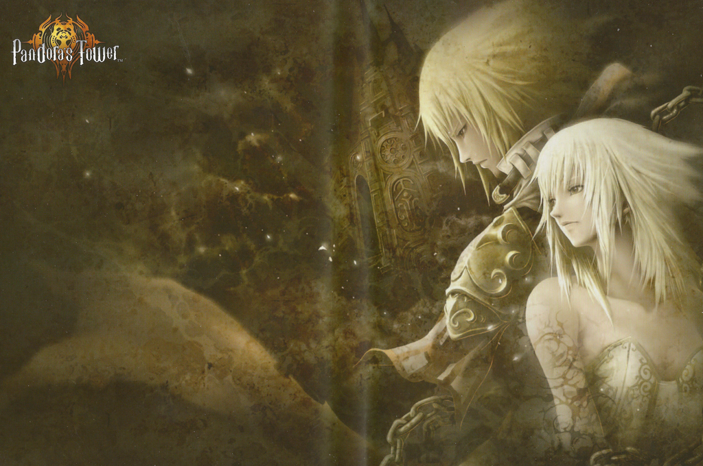 Pandora's Tower Wii coverfullHQ2 (SX3P01)