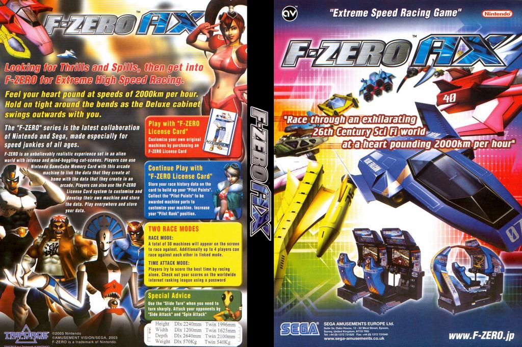 Wii coverfullHQ2 (GFZJ8P)