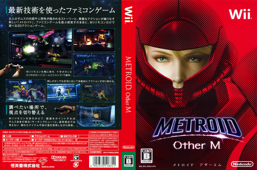 メトロイド アザーエム Wii coverfullHQ2 (R3OJ01)