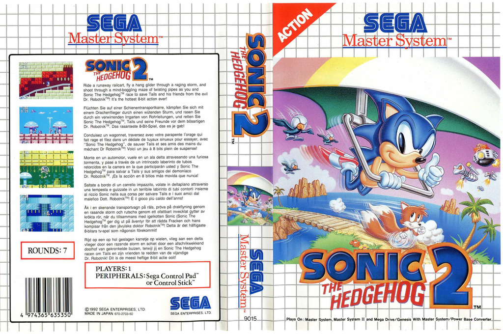 Sonic the Hedgehog 2 Wii coverfullHQ2 (LAJE)