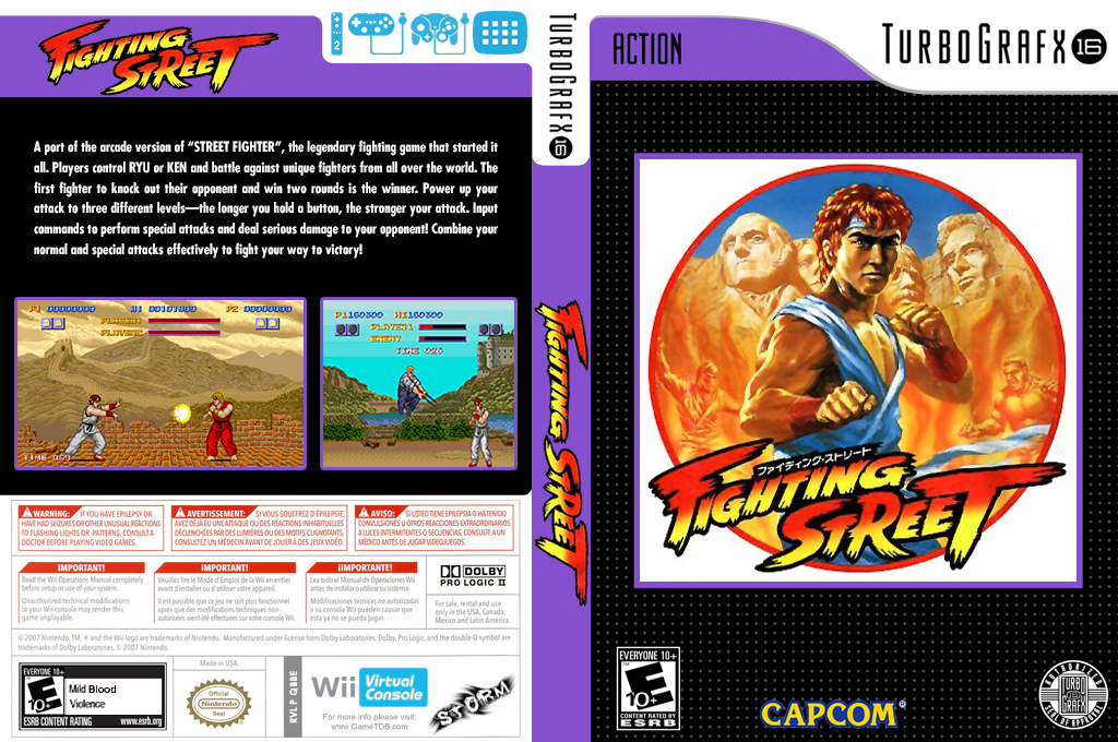 Fighting Street Wii coverfullHQ2 (QBBE)