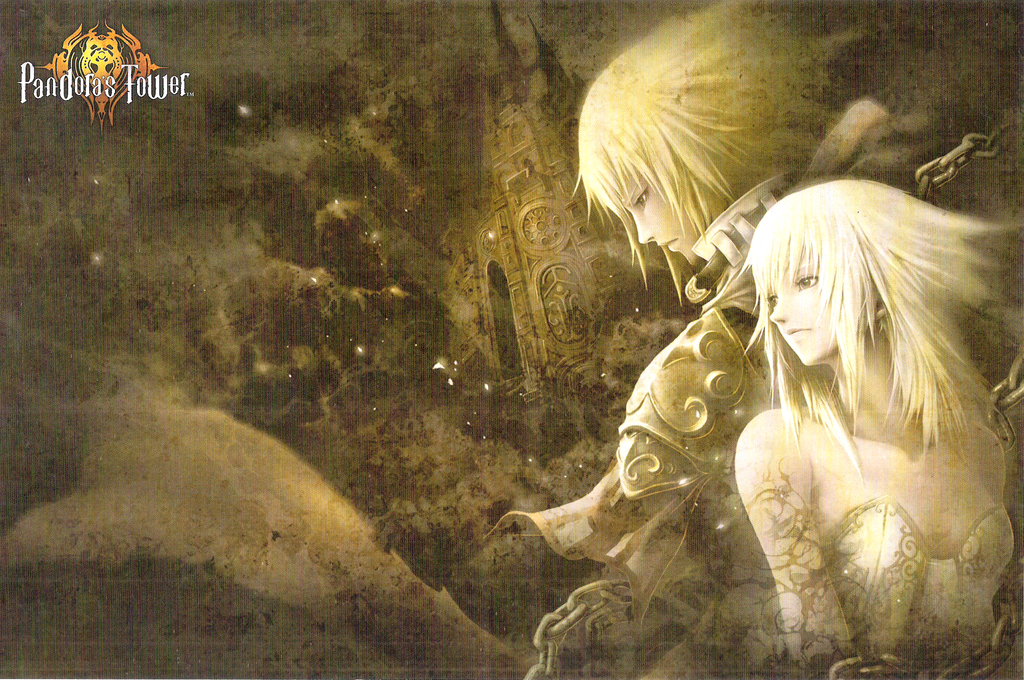 Pandora's Tower Array coverfullHQ2 (SX3EXJ)