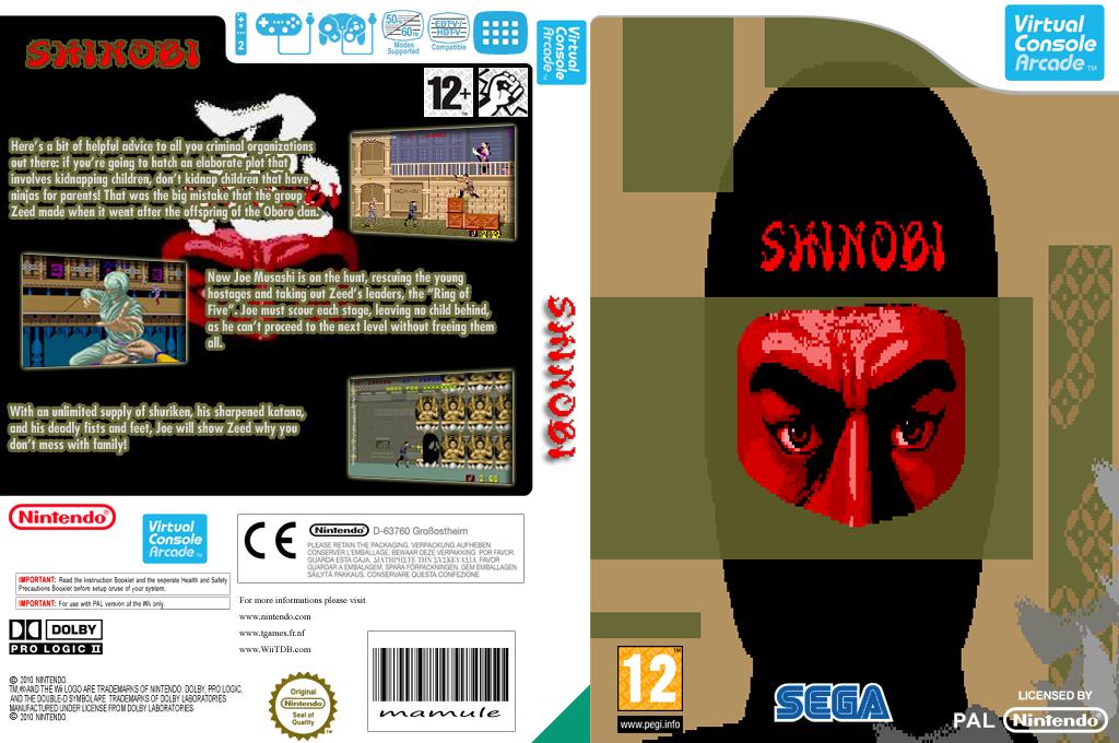 Shinobi Array coverfullHQB (E63P)