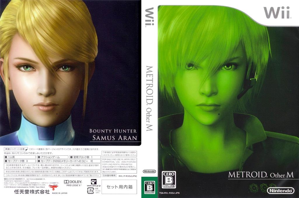 メトロイド アザーエム Wii coverfullHQB (R3OJ01)