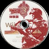 Monster Hunter Tri (Demo) Wii disc (DMHJ08)