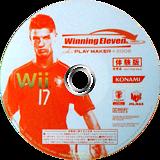 Winning Eleven PLAY MAKER 2008 (Demo) Wii disc (DWEJA4)
