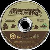 ペーパーマリオRPG GameCube disc (G8MJ01)