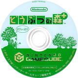 どうぶつの森+ GameCube disc (GAFJ01)