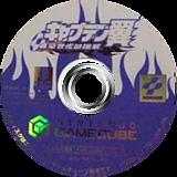 キャプテン翼~黄金世代の挑戦~ GameCube disc (GKTJA4)