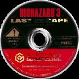 バイオハザード3:ラストエスケープ GameCube disc (GLEJ08)
