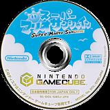 スーパーマリオサンシャイン GameCube disc (GMSJ01)