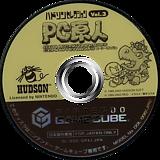 ハドソン セレクション Vol.3 PC原人 GameCube disc (GP4J18)