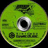 ロックマンX コマンドミッション GameCube disc (GXRJ08)