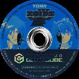 ゾイド バーサス III GameCube disc (GZVJDA)