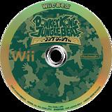 Wiiであそぶ ドンキーコングジャングルビート Wii disc (R49J01)